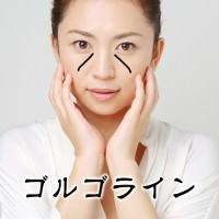gorgo-eye01