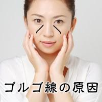 gorgo-eye02