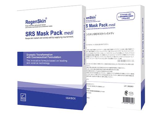 RegenSkin SRSマスクパック(リジェンスキンSRSマスク)