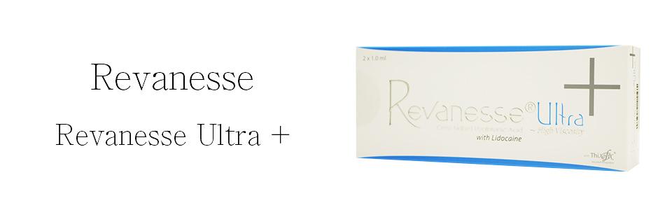Revanesse(リバネッセ)ヒアルロン酸